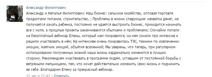 Filippovich1
