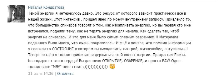 Natalya-Kondratova1